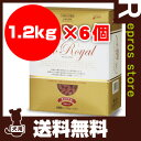 送料無料・同梱可 ☆Do ロイヤル オリジナル 1.2kg×6個 ジャンプ ▼g ペット フード 犬 ドッグ