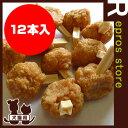 ■P-BALL チーズボンささみ 12本入り ピーボール ▽b ペット フード 犬 ドッグ 猫 キャット おやつ 国産 無添加