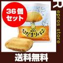 【送料無料・同梱可】尾西のひだまりパン プレーン 36個セッ...