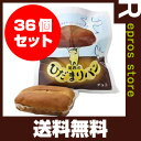 【送料無料・同梱可】尾西のひだまりパン チョコ 36個セット...