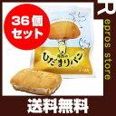【送料無料・同梱可】尾西のひだまりパン メープル 36個セッ...