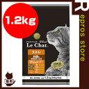☆プロステージ ル・シャット ストレ 1.2kg イースター ▼g ペット フード 猫 キャット 国産