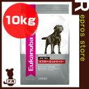 ユーカヌバ [Eukanuba] 犬種別サポートシリーズ 成犬用 ラブラドール・レトリーバー 1歳以上 10kg ロイヤルカナンジャポン ▼a ペット フード 犬 ドッグ