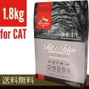 【先行販売】オリジン [Orijen] フィット&トリム キャット 1.8kg オリジンジャパン ▽o ペット フード 猫 キャット【送料無料・同梱可】