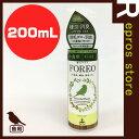 フォレオ [FOREO] 小鳥用 200mL ベルテックス ▼a ペット グッズ 鳥 嫌虫 消臭