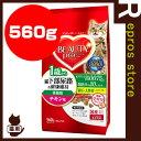 ビューティープロ キャット 猫下部尿路の健康維持 低脂肪 1歳から チキン味 560g 日本ペットフード ▼a ペット フード 猫 キャット