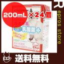 【送料無料・同梱可】ねこちゃんの国産牛乳 乳酸菌プラス 200mL×24個 ドギーマンハヤ
