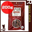 鹿肉五膳 シニア 200g[50g×4袋入] オリエント商会 ▽b ペット フード 犬 ドッグ おやつ 国産