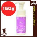アフロートドッグ AFLOAT DOG VET モイスチャライズフォーム 150g ペティエンスメディカル ▽b ペット グッズ 犬 ドッグ 保湿