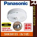 【2017年製】【あす楽対応】【送料無料】Panasonic薄型 ねつ当番 SHK38155 アンカ...