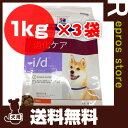 プリスクリプション ダイエット 犬用 i/d Low Fat...