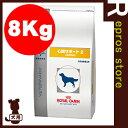 ベテリナリーダイエット 犬用 心臓サポート2 ドライ 8kg...