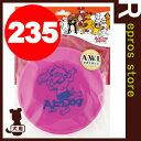 エアドッグ 235 ピンク スーパーキャット▼a ペット グッズ ドッグ 犬 おもちゃ ディスク フリスビー