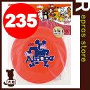 エアドッグ 235 オレンジ スーパーキャット▼a ペット グッズ ドッグ 犬 おもちゃ ディスク フリスビー