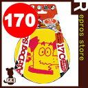 エアドッグ ソフト 170 Hammer スーパーキャット▼a ペット グッズ ドッグ 犬 おもちゃ ディスク フリスビー