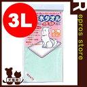 洗えるペットシーツ 防水タオル 3L グリーン ボンビ▼a ペット グッズ ドッグ キャット 犬 猫 トイレ シーツ スーパーワイド