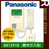 �ڤ������б��ۥѥʥ��˥å� �������� �Իԥ����� SH12918�����������/�������ε��ʥ������δ�� ����ϳ�� �Իԥ��� ŷ������ Panasonic �ƥ��ȥ�������� ���Ķ�����