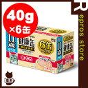 AIXIA 11歳からの健康缶 6P しっとりムース まぐろ 40g×6缶 アイシア ▼a ペット フード 猫 キャット