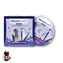 パンドーミュージック にゃんこのためのベートーベン ファンタジーワールド ▼w ペット グッズ 猫 キャット CD
