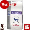ベテリナリーダイエット 犬用 セレクトプロテイン ダック&タピオカ ドライ 1kg×4袋 ロイヤルカナン▼b ペット フード ドッグ 犬 療法食 アレルギー