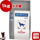 ベテリナリーダイエット 犬用 アミノペプチド フォーミュラ 1kg×2袋 ロイヤルカナン▼b ペット フード ドッグ 犬 療法食 アレルギー