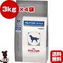 ベテリナリーダイエット 犬用 アミノペプチド フォーミュラ 3kg×4袋 ロイヤルカナン▼b ペット フード ドッグ 犬 療法食 アレルギー