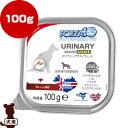 ■FORZA10 フォルツァ10 ウリナリー アクティウェット 泌尿器の健康維持 100g SANYpet ▽b ペット フード 犬 ドッグ...