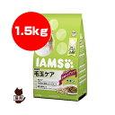 アイムス 成猫用 毛玉ケア チキン 1.5kg マースジャパン ▼a ペット フード 猫 キャット