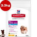 ☆サイエンスダイエット シニアプラス 小粒 高齢犬用 3.3kg 日本ヒルズ ▼g ペット フード 犬 ドッグ