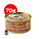 フィッシュ4キャット [Fish4Cats] イワシ&サバ 70g ▽b ペット フード 猫 キャット ウェット 缶詰