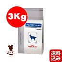 アミノペプチドフォーミュラ 3kg ロイヤルカナン ベテリナリーダイエット 犬用▼b ペット フード ドッグ 犬 療法食 アレルギー