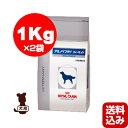 ベテリナリーダイエット 犬用 アミノペプチド フォーミュラ 1kg ロイヤルカナン▼b ペット フード ドッグ 犬 療法食 アレルギー