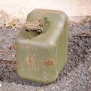 軍放出品 オイルタンク スウェーデン軍 5リットル 軍払下げ品 軍払い下げ品 オリーブドラブ 油缶 ガソリンタンク
