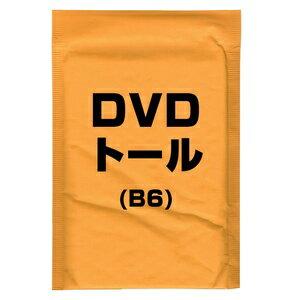 クッション封筒 B6サイズ テープ付 オレンジ ...の商品画像