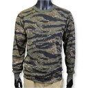 Rothco Tシャツ 長袖 タイガーストライプカモ 66787 [ Sサイズ ] ロングTシャツ ロンT 長そでROTHCO ミリタリーシャツ TIGER STRIPE 長..