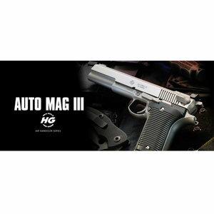 東京丸井氣槍汽車 3 東京丸井 6 號手槍手槍手槍至少 18 歲的年齡超過 18 歲的軟氣槍軟槍
