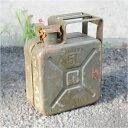 軍放出品 オイルタンク チェコ軍 5リットル 軍払下げ品 軍払い下げ品 オリーブドラブ 油缶