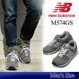 【メンズ】New Balance M574GS ニューバランス スニーカー グレー スエード レザー 574 05P03Dec16