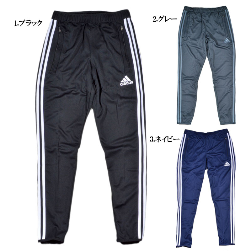 pants adidas skinny