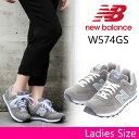 【レディース】New Balance W574GS ニューバランス スニーカー グレー スエード レザー スポーツシューズ 靴 574