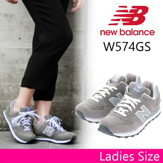 New Balance W574GS New Balance gray Lady's size