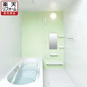 リクシル システムバスルーム(戸建用)アライズ ...の商品画像