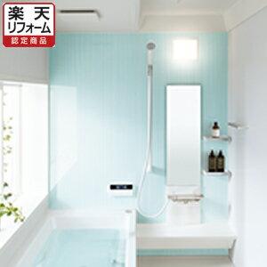 【お風呂のリフォーム】 ノーリツ 戸建用 システ...の商品画像