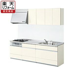LIXILシステムキッチン リシェルI型 食洗機...の商品画像