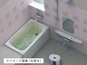 TOTO バスタブ FRP浴槽 ポリバス (据え置きタイプ) 1100サイズ 1面エプロン【P153L】左排水 送料無料 メーカー直送 軒先渡し 荷受け必要(荷受けできなかった場合、保管料・再配達料かかります) 代引き不可