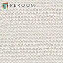 生のり付き壁紙 切売 切り売りトキワ TWP-2069 和 もとの壁紙の上から貼れます。下敷きテープ付き 貼りやすく簡単 DIY (REROOM)