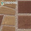 壁紙 のり付き 木目 トキワ TWP-2238 もとの壁紙の上から貼れます。下敷きテープ付き 貼りやすく簡単 DIY (REROOM)