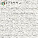 壁紙 のりつき 白 カワイイ 壁紙 1m 単位切売 トキワ のり付き TWP-2601 ホワイト もとの壁紙に重ね貼り OK! 下敷きテープ付き(REROOM)