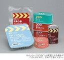 【非常食】ならホリカフーズをご利用ください!楽天週間ランキング(保存食カテゴリ)2位獲得商品!! 非常食:レスキューフーズ一日セットおすすめC