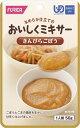 おいしくミキサーきんぴらごぼう介護食
